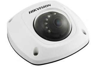 IP-камера Hikvision DS-2CD2520F