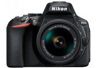 Фотоаппарат Nikon D5600 Kit 18-55mm AF-P DX VR