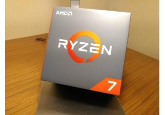 Процессор AMD Ryzen 7 1800X (BOX, без кулера)