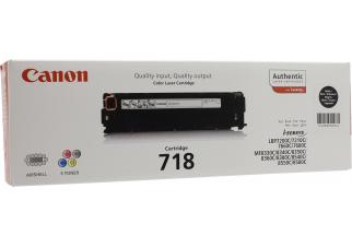 Картридж Canon 718 Black twin pack (2662B005AA)