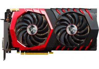 Видеокарта MSI GeForce GTX 1070 Ti Gaming 8GB GDDR5