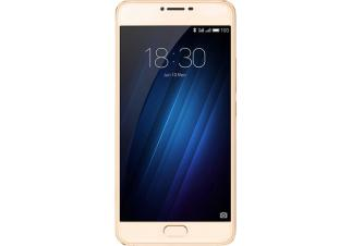 Смартфон MEIZU U10 16GB (Gold)
