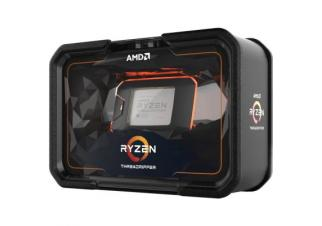 Процессор AMD Ryzen Threadripper 2950X (BOX,  без кулера)