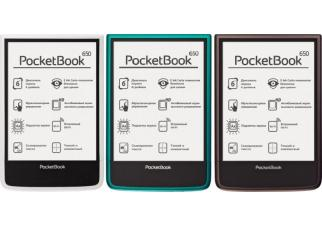 Электронная книга PocketBook Ultra (650)